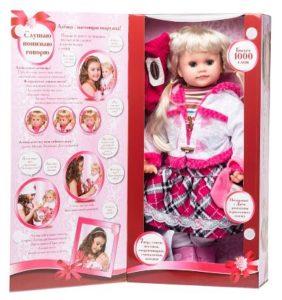 Интерактивная кукла Аленка