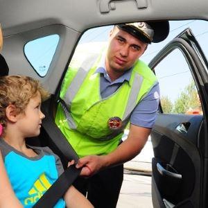 Безопасная перевозка ребёнка