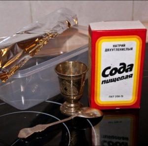 Способ очищения серебра содой