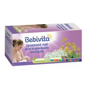 Чай для кормящих мам Bebivita