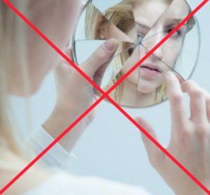 Разбилось зеркало: основные действия