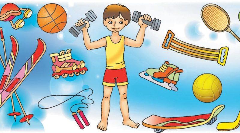 здоровый образ жизни распорядок
