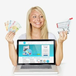 How to make money on your site?