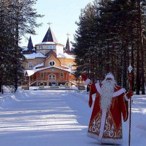 Жилище Деда Мороза