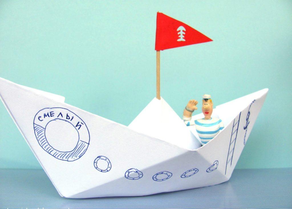 Как сложить кораблик из бумаги