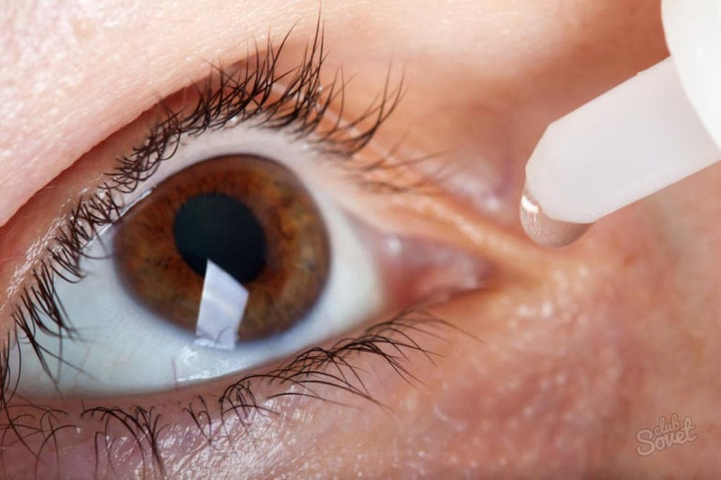 маска для глаз из петрушки от морщин в домашних условиях