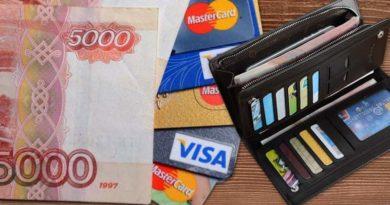 Лучшие карты с кэшбэком от 9 отечественных банков