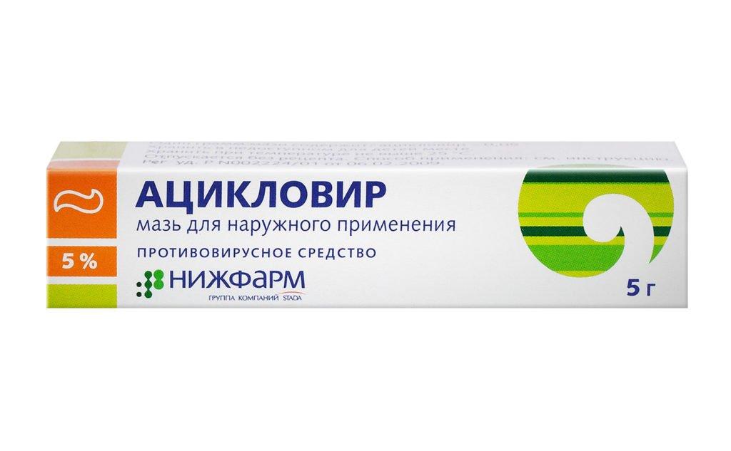 Препараты от вируса