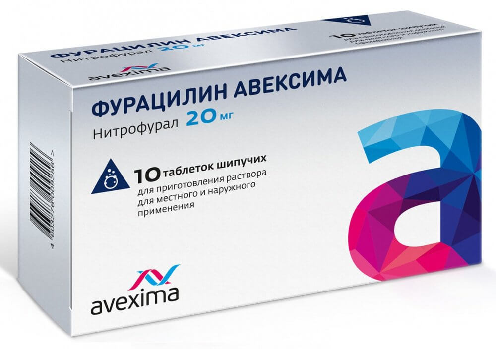 Лечебное действие Фурацилина