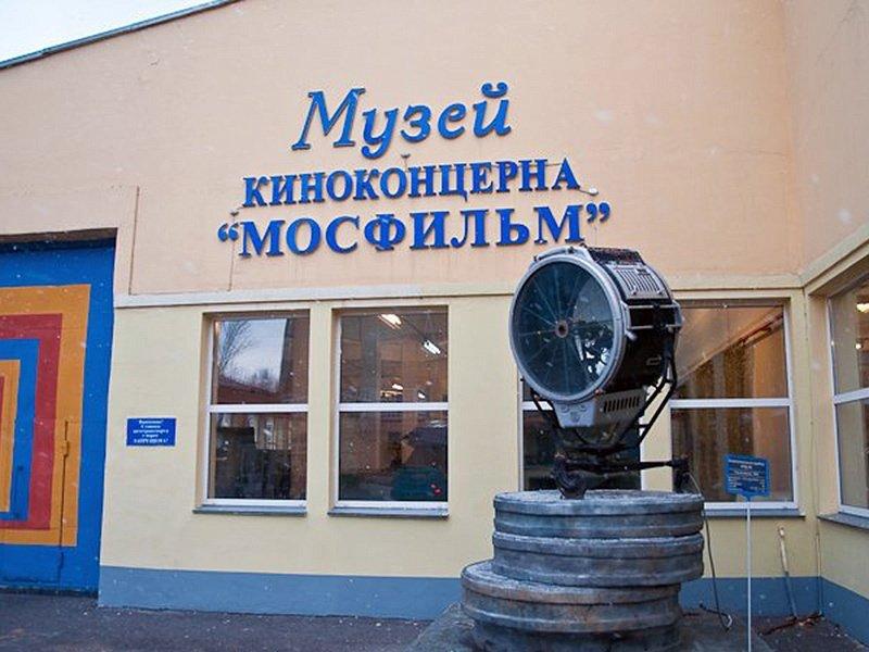 Места в Москве