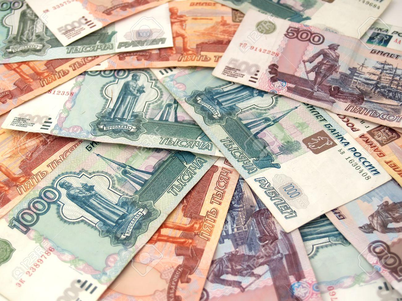Наш сонник - к чему снятся деньги бумажные купюры или монеты, много денег.