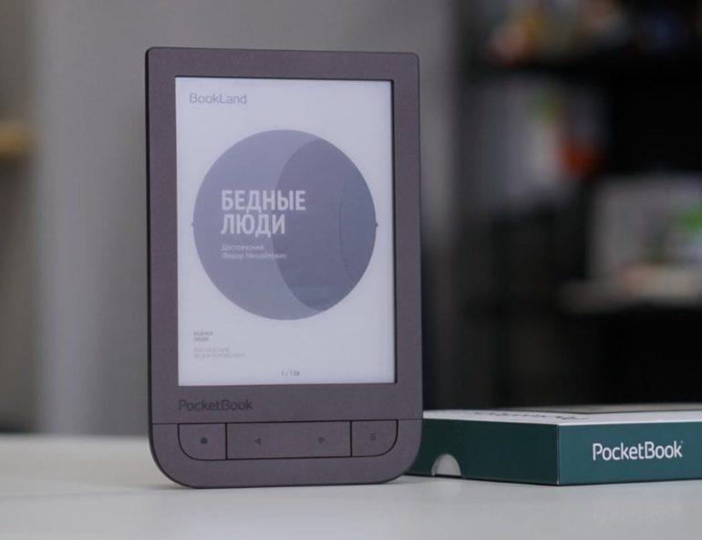 Лучшие модели электронных книг