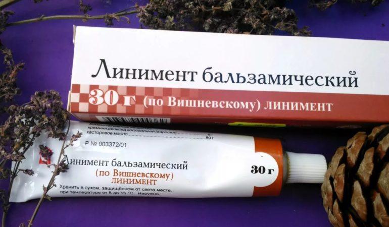 Лучшая мазь для лечения ран