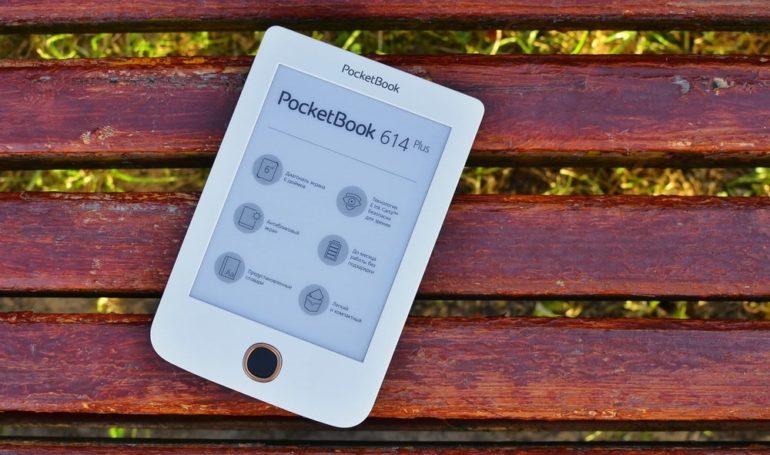 Обзор лучших электронных книг