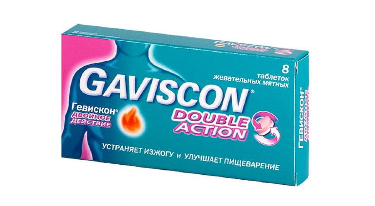 Лекарство Гевискон