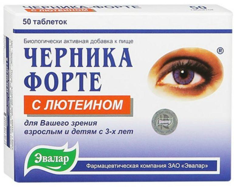 Рейтинг лучших препаратов для глаз