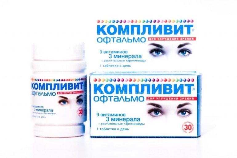 Обзор лучших витаминов для глаз