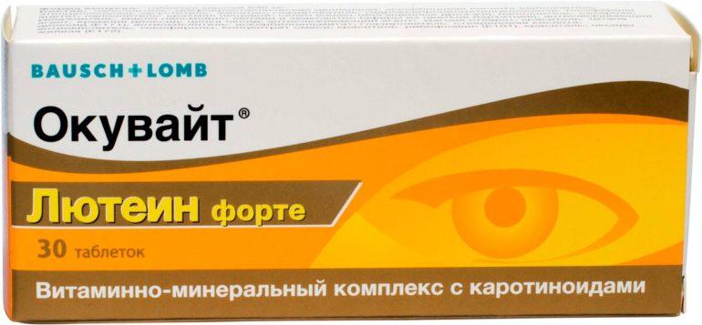 Обзор витаминов для глаз