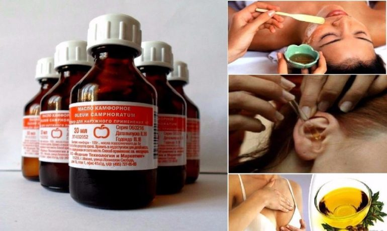 Камфорное масло при мастопатии