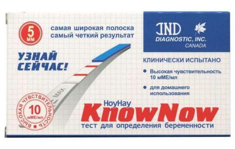 Самый точный тест на беременность Know Now