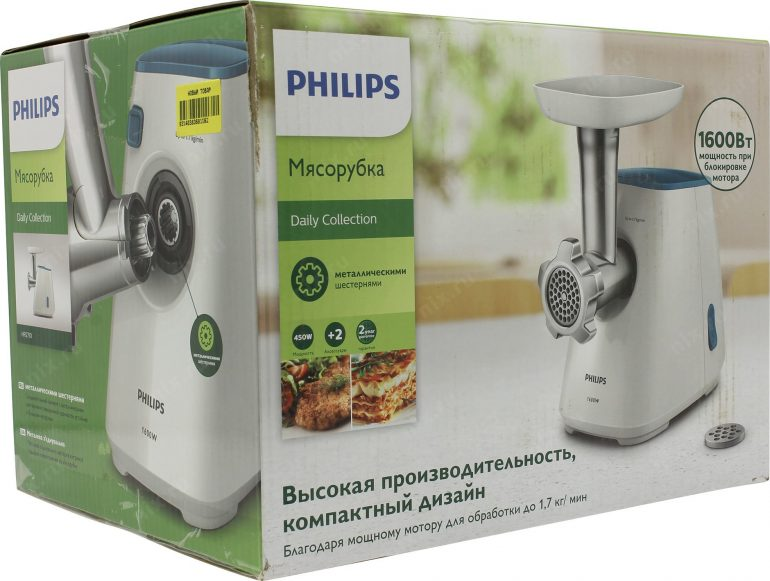 Philips HR2709 Daily Collection