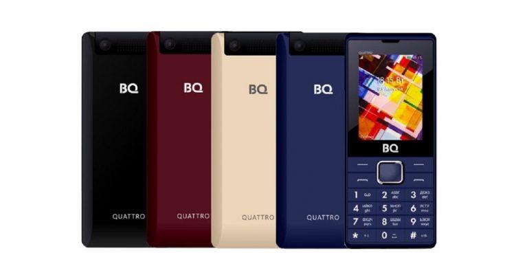 BQ 2412 Quattro