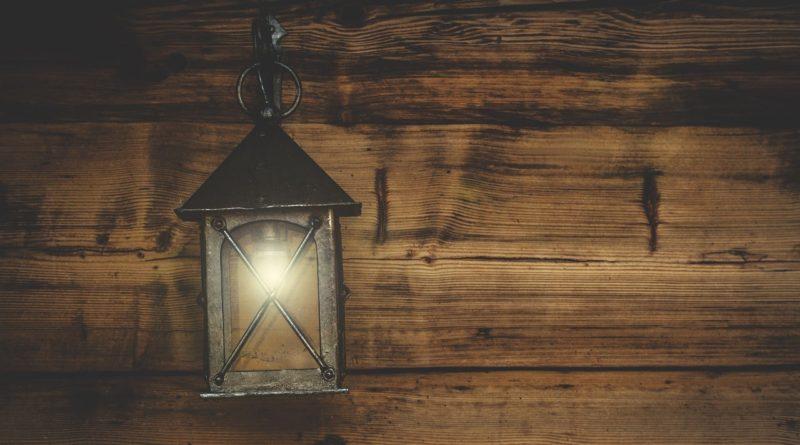 К чему снится фонарь