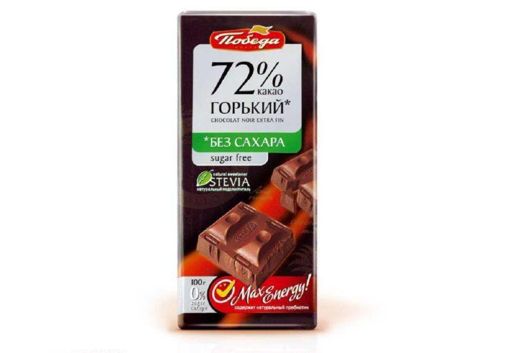 Победа вкуса горький без сахара 72% какао