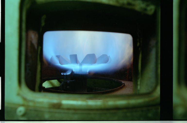 Камера сгорания