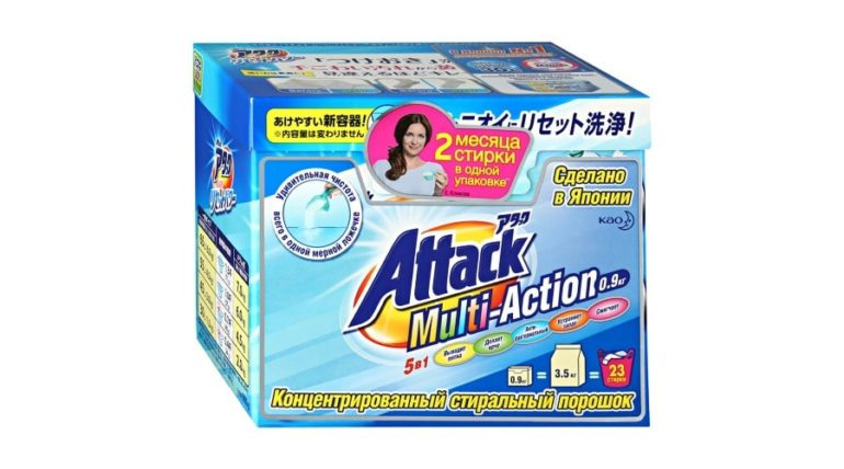Порошок Attack Multi-Action