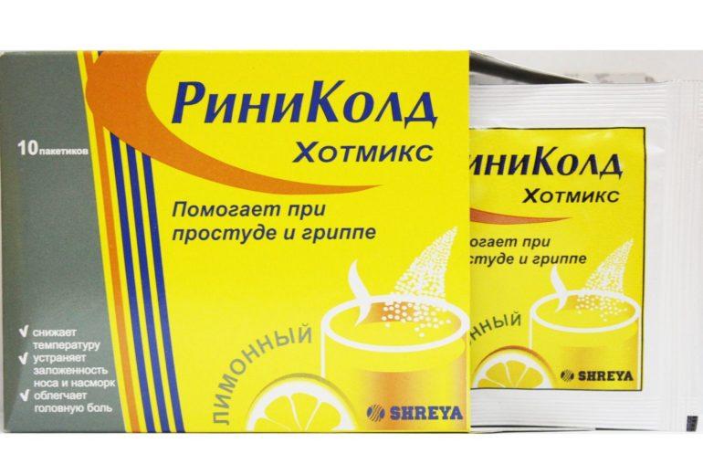 Лучшие лекарства от простуды