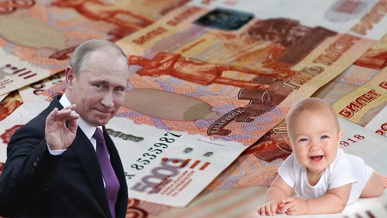 5000 рублей на ребенка до 3 лет