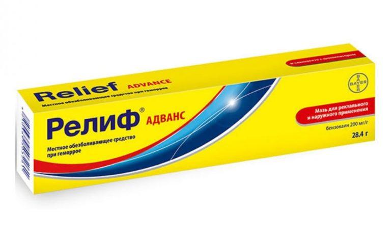 Релиф Адванс