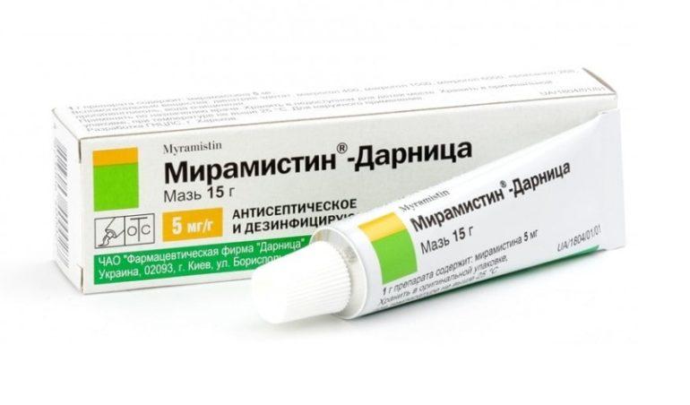 Мирамистин