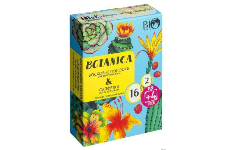 BIO WORLD Botanica Для лица для чувствительной кожи