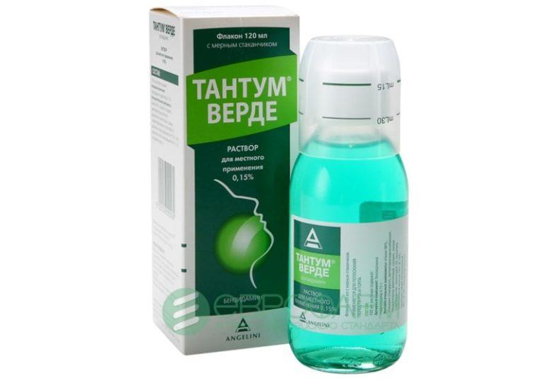 Тантум Верде