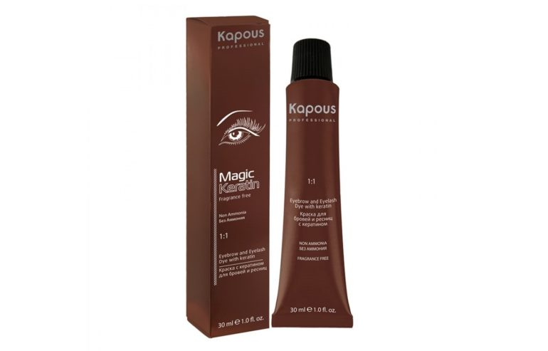 Kapous Professional Magic Keratin