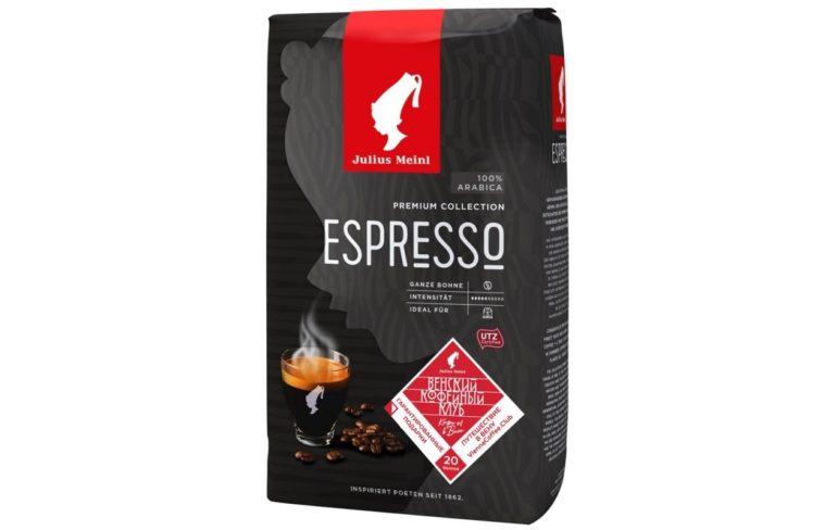 Julius Meinl Espresso Premium Collection