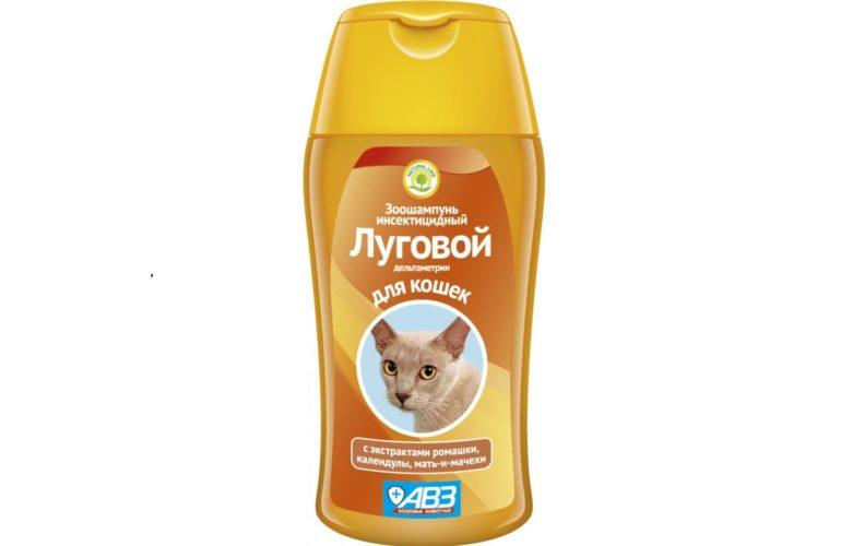 АВЗ Луговой инсектицидный для кошек