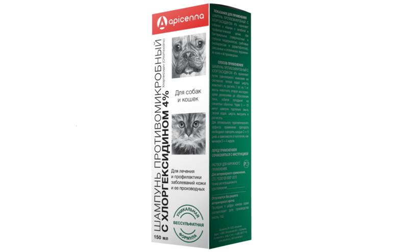 Шампунь для кошек Apicenna противомикробный с хлоргексидином 4%