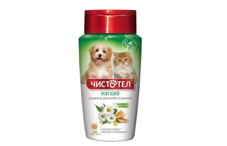 Шампунь для кошек Экопром «Чистотел мягкий» для котят и щенков